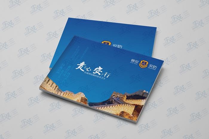 呼市锦安安防画册肯博娱乐网站