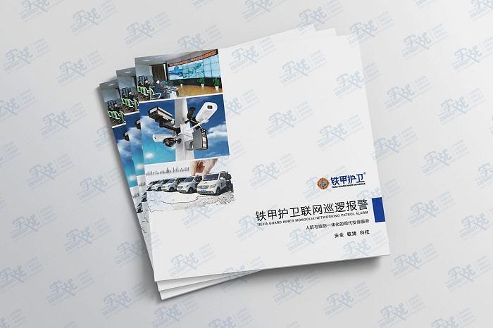 呼市铁甲技防画册肯博娱乐网站