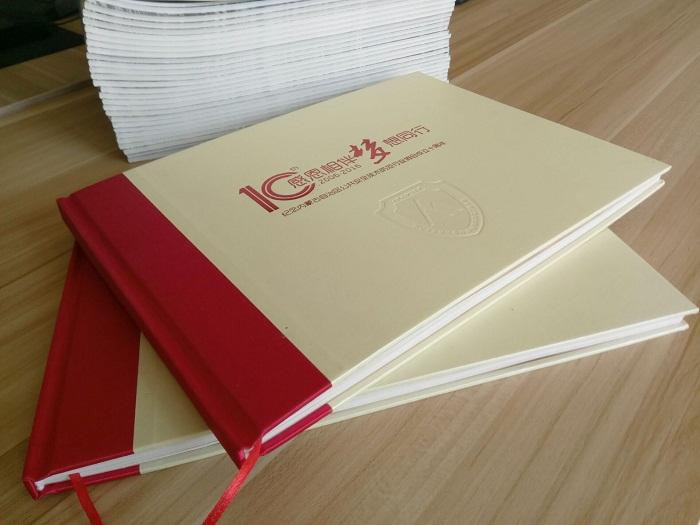 内蒙古公共安全技术防范行业协会10周年纪念册设