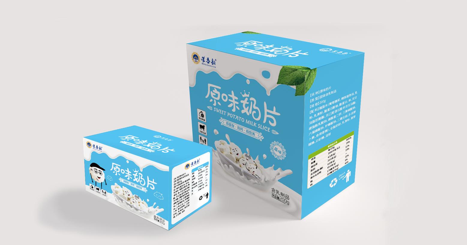 蒙香韵奶制品包装肯博娱乐网站